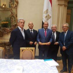 Ambasciata Egiziana
